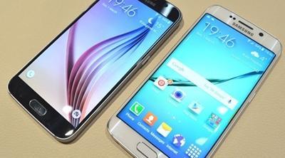 El Samsung Galaxy S7 ya se puede comprar por 600 euros, más de 100 euros menos