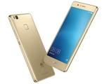 El Huawei G9 Lite ya es oficial y esto es todo lo que nos ofrece