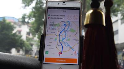 Apple invierte en Didi, un competidor chino de Uber