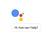 Google anuncia Assistant para una mejor respuesta a consultas