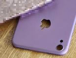 Una supuesta carcasa del iPhone 7 genera una oleada de rumores