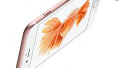 Rumores: ¿un iPhone 7 con 256GB de ROM?