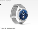 Si quieres un Huawei Watch, ahora es el momento: 75 euros de descuento