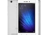Xiaomi Redmi 3X, la última perla low cost de la compañía