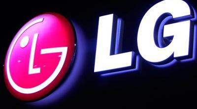 El nuevo televisor de LG luchará contra los mosquitos por nosotros