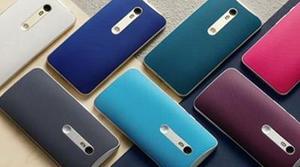 El Motorola Moto E de 3ª generación está a punto de ser revelado