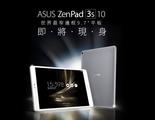 Asus ZenPad 3S, la nueva tablet con pantalla 2K para conquistarlos a todos