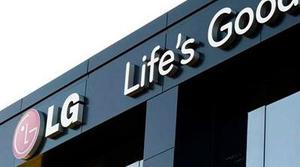 LG estaría preparando un smartphone con pantalla ultrapanorámica
