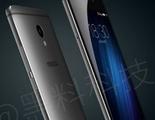 Meizu 1E, filtrada una imagen del espectacular smartphone antes de su presentación