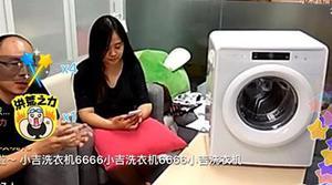 Xiaomi lanza su lavadora inteligente