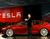 Tesla ficha a un ingeniero clave en Apple para su Model 3