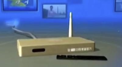 Manbang, el servicio de televisión en streaming de Corea del Norte