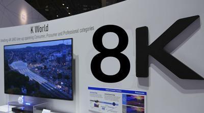 Alianza entre Sony y Panasonic para vender televisores 8k en 2020