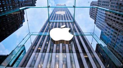 El iPhone 7 sera presentado en el Keynote de este año