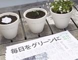 El periódico más ecológico del mundo está hecho de semillas que brotan si se planta