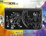 Nueva 3DS XL personalizada para Pokémon Sol y Luna