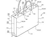 Apple patenta una nueva bolsa bajo el nombre de AirBag