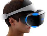 Amazon UK informa de que no tendrá PlayStation VR para todos en su lanzamiento