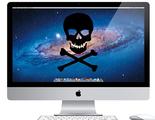 Komplex Trojan: el nuevo troyano de Mac