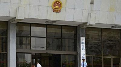 China decide retransmitir en streaming algunos juicios