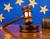 Irlanda apelará la multa impuesta a Apple de trece mil millones de euros