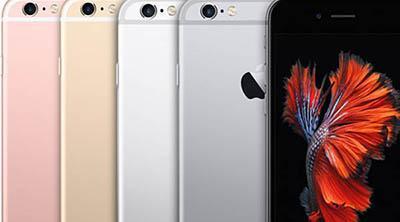 Apple explica el problema del iPhone 6s y su batería