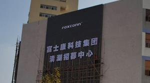 Foxconn, fabricante del iPhone, quiere sustituir casi todos sus trabajadores por robots
