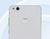 Se filtra el posible Huawei P10 Lite y sería uno de los mejores móviles de gama media