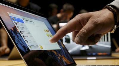 Ya disponible macOS 10.12.3, con mejoras de rendimiento para el MacBook Pro