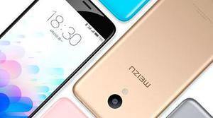 El Meizu Pro 7 llegaría con pantalla 4K y hasta 8GB de RAM
