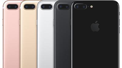Las acciones de Apple están en su punto álgido