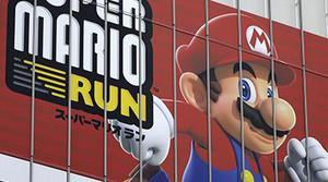 Super Mario Run tiene fecha definitiva en Android: 23 de marzo