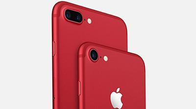 El iPhone 7, ahora disponible en rojo