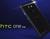 El nuevo smartphone HTC One X10 ya es una realidad