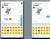 Google prepara una versión de escritorio de Google Allo que funcionaría igual que al de WhatsApp