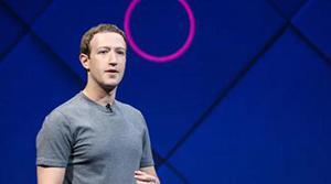 Un cuarto de la población mundial visita Facebook de forma mensual