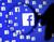 Facebook prepara un buen puñado de series en streaming