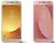 Se filtra lo nuevo de Samsung: el J5 y el J7, smartphones de gama media