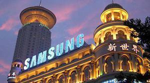 Samsung podría anunciar su nueva fábrica en Estados Unidos la próxima semana