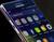 Samsung espera seguir aumentando beneficios en los próximos años