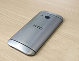 HTC está al borde de la quiebra y se pondría a la venta por divisiones