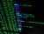 Estados Unidos prohíbe a sus agencias federales usar software de Kaspersky