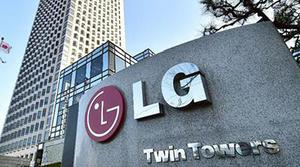 LG sigue sin conseguir beneficios en su división de móviles