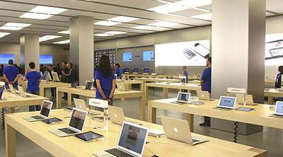¿El mejor tercer trimestre fiscal de la historia de Apple?