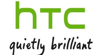 HTC volverá a las cámaras dobles: el año que viene habrá novedades