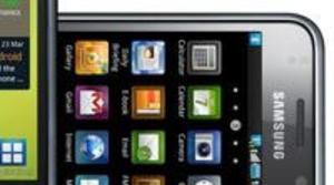 Apple demanda a Samsung por un supuesto plagio en el Galaxy S