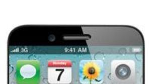 ¿Podría ser éste el diseño del iPhone 5?