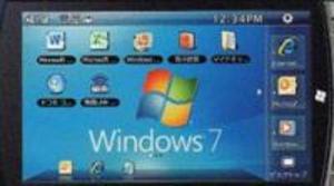 Fujitsu LOOX F-07C, Symbian y Windows 7 en el móvil
