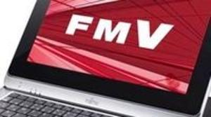 Fujitsu retrasa el lanzamiento de su convertible TH40/D