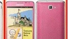 Samsung pondrá a la venta una versión rosa del Galaxy Note
